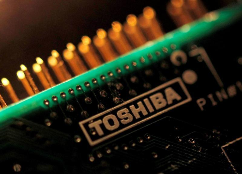 Toshiba expects to complete chip unit sale by June at latest:…